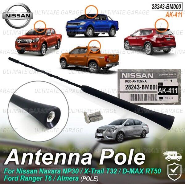 ◙  Original Nissan Navara NP30 X-Trail T32 D-Max RT50 FORD RANGER T6 Almera Antenna Pole 28243-BM000 Antena Aerial Radio