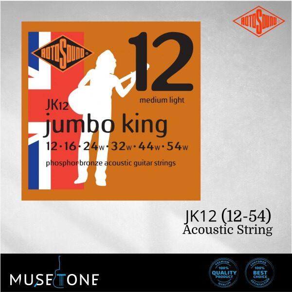 Rotosound Acoustic Guitar String Jumbo King Phosphor Bronze 12-54 JK12 Malaysia