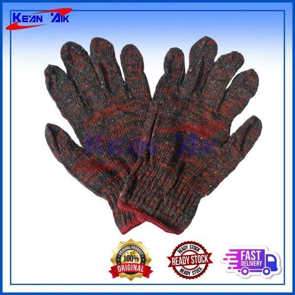 #1200 Hand Gloves Cotton Knitted Gardening Gloves (Pair) / Sarung Tangan Kain