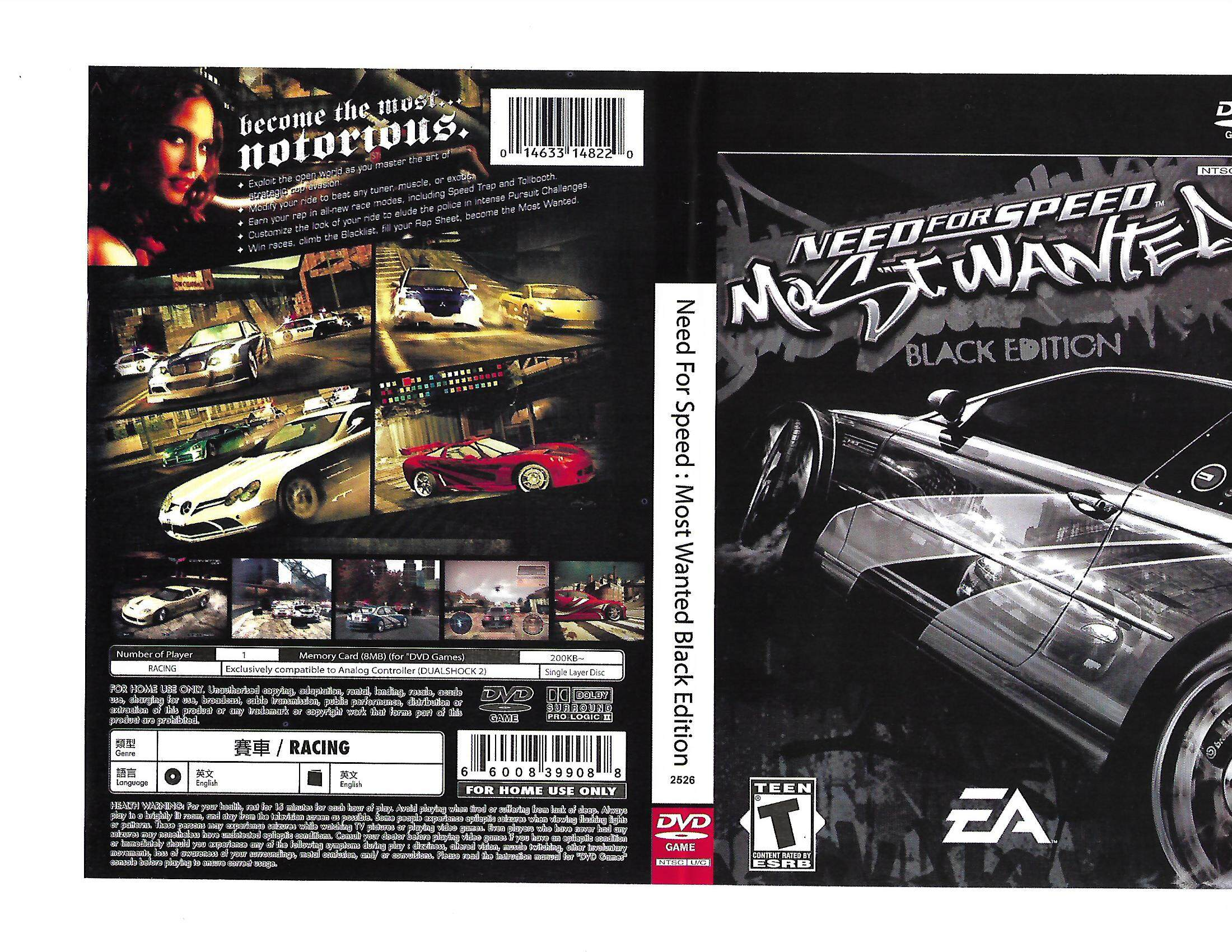 Ps2 Cd Game Need For Speed Most Wanted Black Edition Lazada