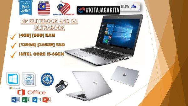HP ELITEBOOK 840 G3 ULTRABOOK - CORE i5-6300U 6TH GENERATION SKYLAKE / 8GB DDR4 RAM / 256GB SSD STORAGE / 6 MONTHS WARRANTY [#LAPTOP] Malaysia