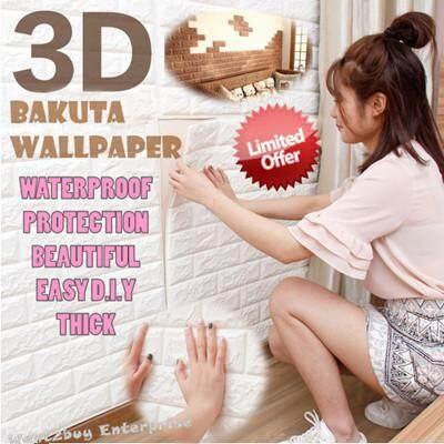 New 3D Wallpaper Brick Design Foam DIY Home Decor Self Adhesive - White Color READY STOCK