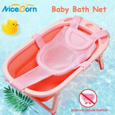 Tấm lưới lót bồn tắm cho trẻ sơ sinh NiceBorn mềm mại thoải mái chống trượt có thể gập lại an toàn – INTL