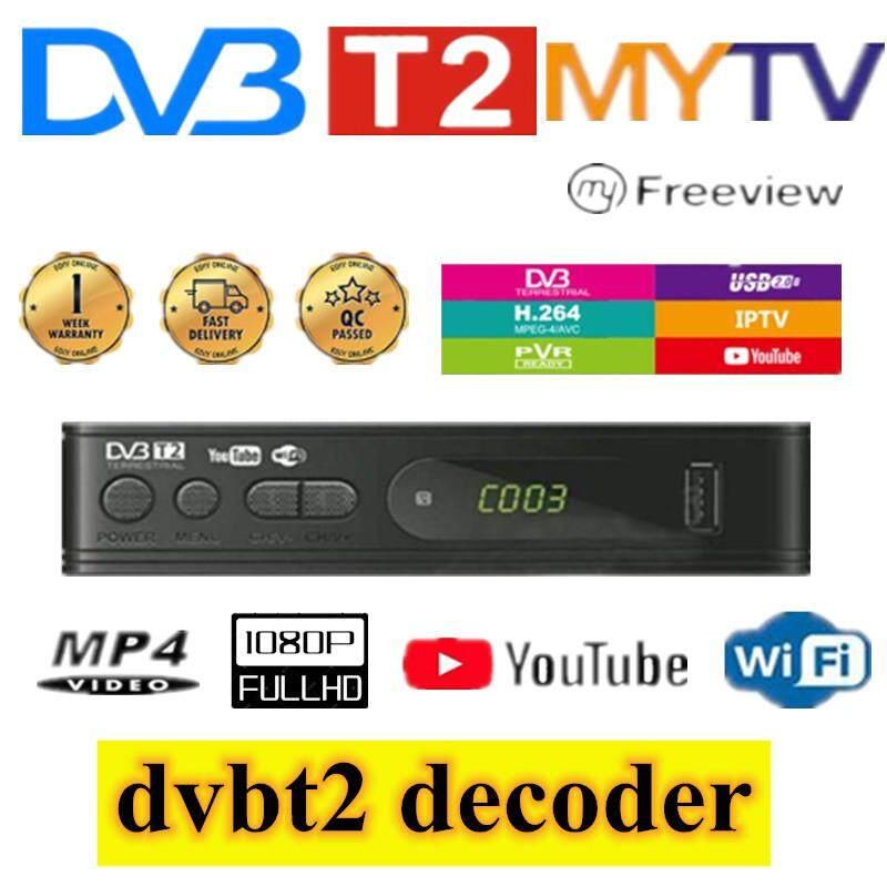 Penerima Siaran TV - Buy Penerima Siaran TV at Best Price in
