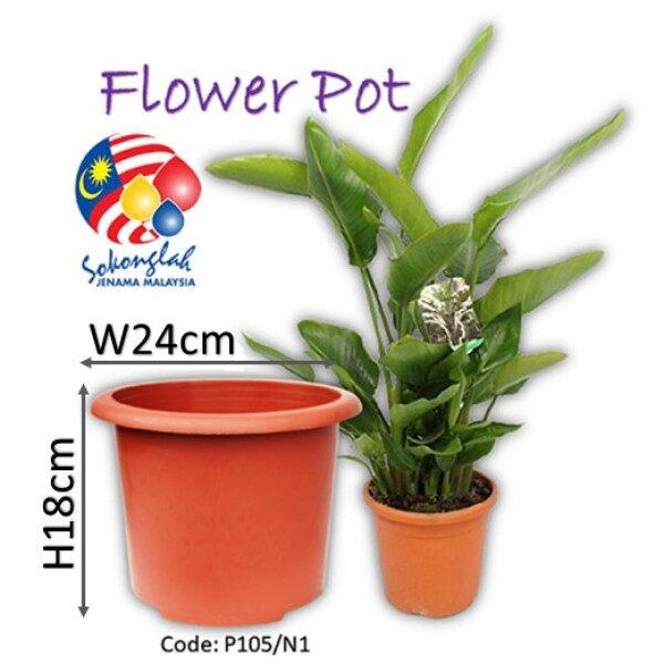 24cm Pasu Pokok Bunga 9.5 Plastic Flower Pot L105/N1