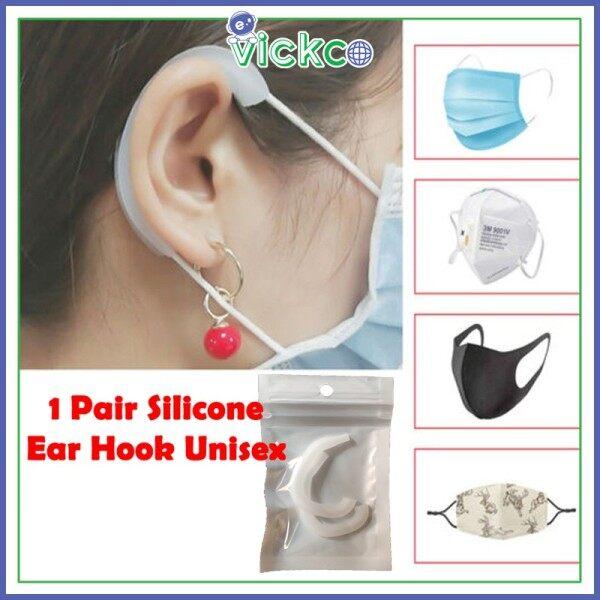 Mask Artifact Ear Protector For Mask Earloap Mask Silicone Ear Hook Unisex Earmuffs Ear Protection Accessories 口罩挂钩 Vickco De Marketing