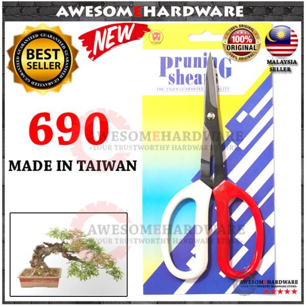 (MADE IN TAIWAN) 690 8 BONSAI TRIMMER PRUNING SHEAR