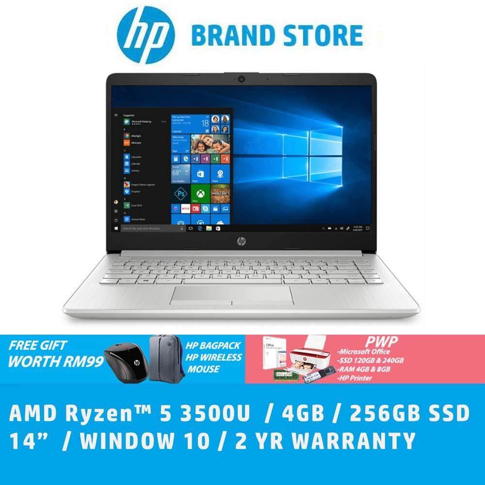 HP 14S-DK0107AU (Silver) / 14S-DK0108AU (GOLD) Laptop 14 (Ryzen5 3500u, 4GB, 256GB SSD, Vega 8, W10H) Malaysia