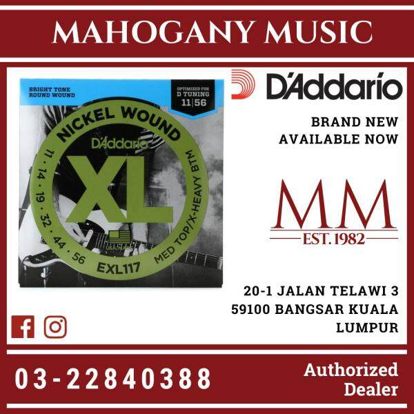 DAddario EXL117 Nickel Wound Electric Strings - .011-.056 Medium Top/Extra-Heavy Bottom Malaysia