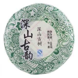 Bánh Nguyên Liệu Vân Nam Trung Quốc Trà Pu-Er Pu erh Khỏe Mạnh, Dành Cho Gia Đình Bạn Bè 100G thumbnail