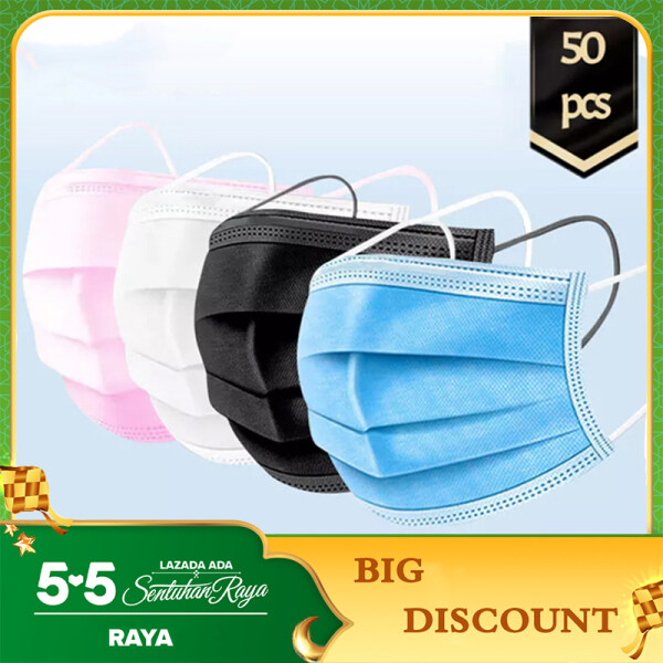 【Adult available】50/100 PCS Kids Mask 3ply Disposable Face Mask 3 Layers Mask Respirator for Kids Children Mask Anti-dust Anti-bacteria Sterile Student Mask,3-15 years old Available