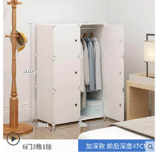 Wardrobe simple rental room steel shelf detachable bedroom assembly dormitory small single plastic assembled cloth storage
