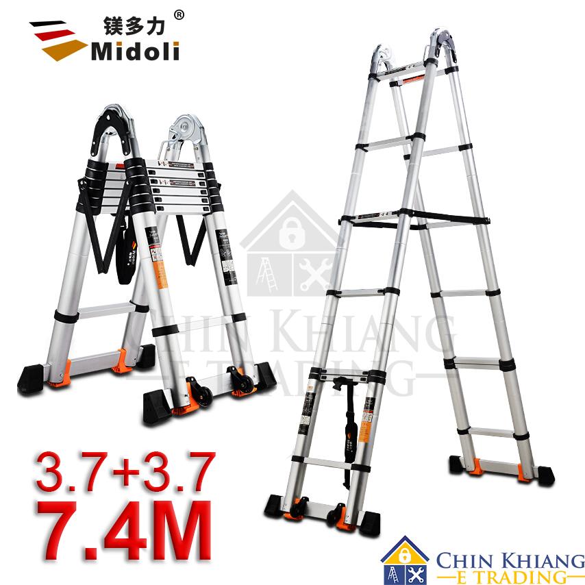 MIDOLI Double Sided Telescopic Extendable Aluminium Pole Ladder 7.4m (3.7+3.7) MDL-370D