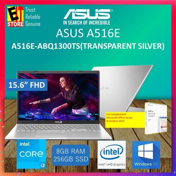 ASUS LAPTOP 15 A516E-ABQ1300TS - TRANSPARENT SILVER (I3-1115G4/8GB DDR4/256GB SSD/W10/15.6 FHD/2YRS/OFFICE 2019) Malaysia