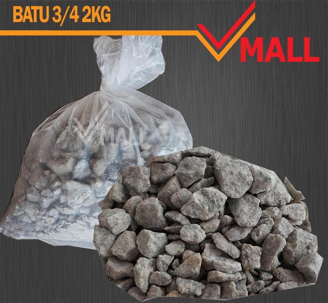 VV MALL BATU 3/4 ( AGGREGATE STONE ) 2 KG
