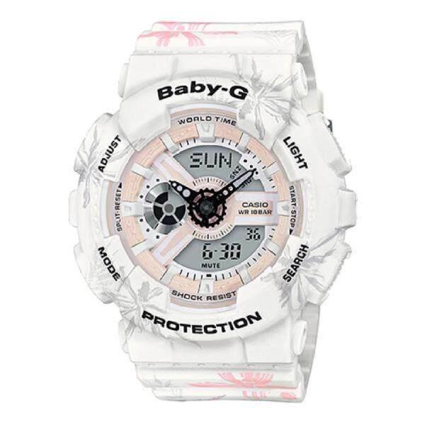 [BA110]Casio2020 Baby-G2020 Summer Flower Pattern White Resin Band Watch BA110CF-7A BA-110CF-7A (jam tangan wanita / watch women) Malaysia