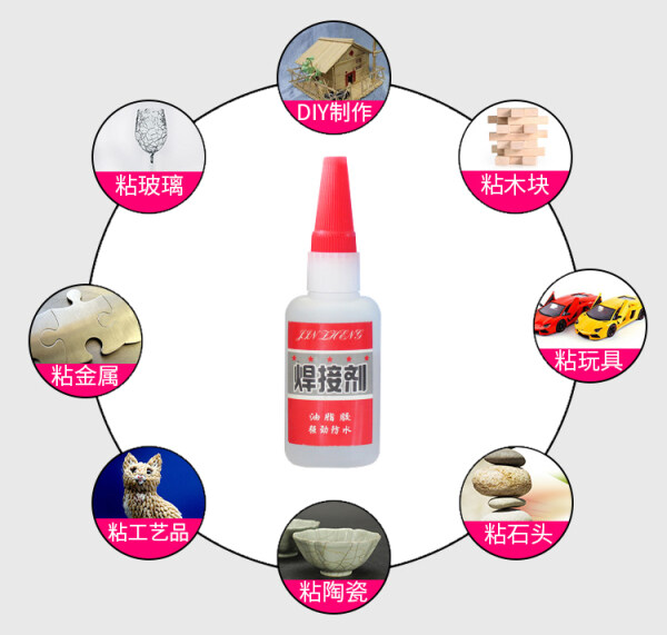 Instant Quick Dry Adhesive Strong Bond Fast Leather Rubber Metal Super Glue 50g