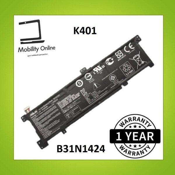 ASUS K401 0B200-01390000 B31N1424 B31N1429 K401L K401LB K401UQ K501LB K501U A501C1-Z1-C10 A501L Laptop Battery Malaysia