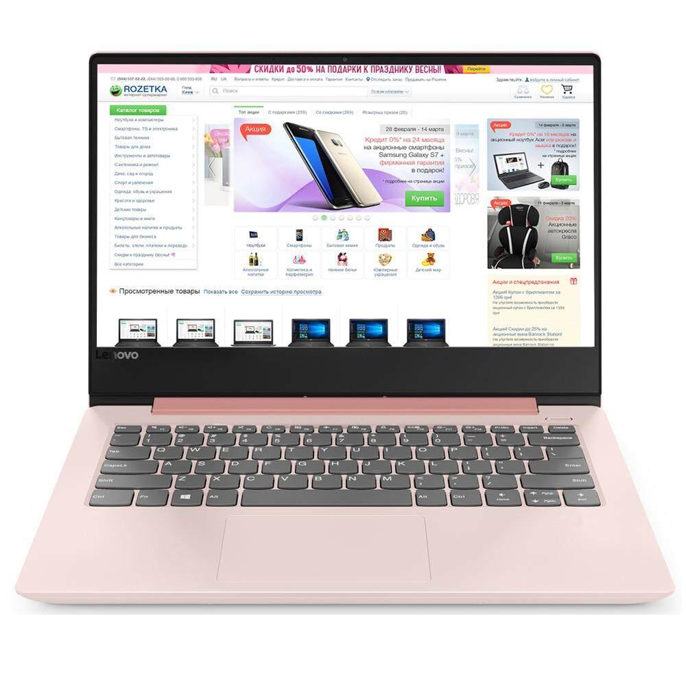 Lenovo Ideapad 330s-14IKB 81F400G2MJ 14 FHD Laptop Rose Pink (i5-8250U, 4GB, 128GB, Intel, W10) Malaysia