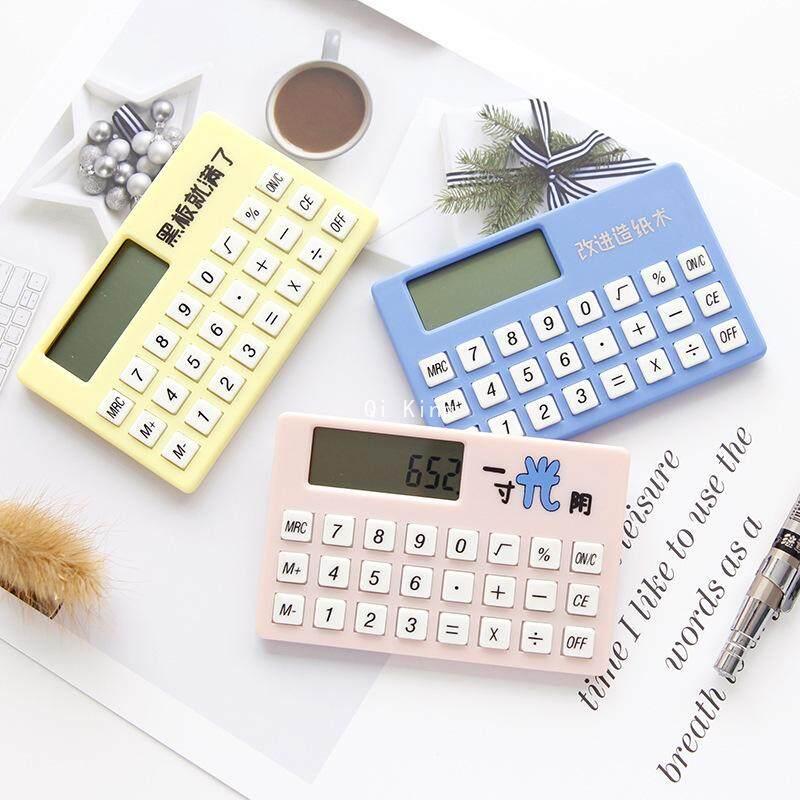 Qi Raja Mengirim Gadis Lucu Kalkulator Mini Portable Kartu Mahasiswa Kalkulator Kreatif Alat Tulis Kecil Kalkulator