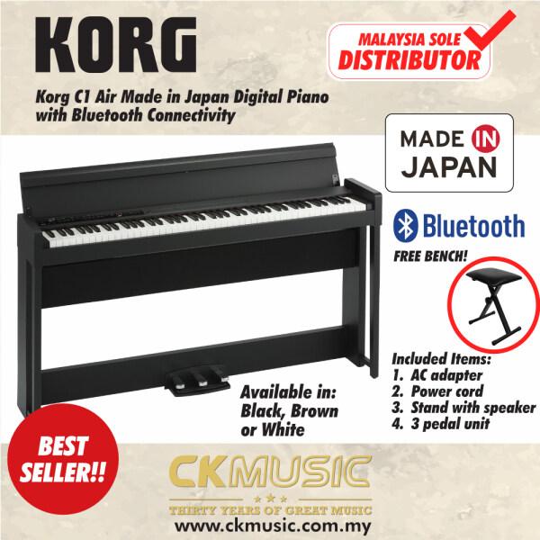 Korg C1 Air (Black) - Digital Piano with Bluetooth (C1 Air / C1-Air) Malaysia