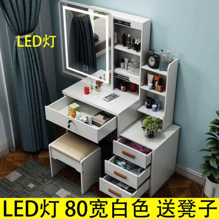 Special Small Unit Mini Dresser