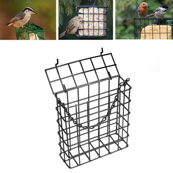 Vườn Ngoài Trời Kim Loại Treo Tự Động Sóc Bằng Chứng Refillable Suet Lồng Vật Nuôi Nguồn Cung Cấp Hình Chữ Nhật Bền Bird Feeder
