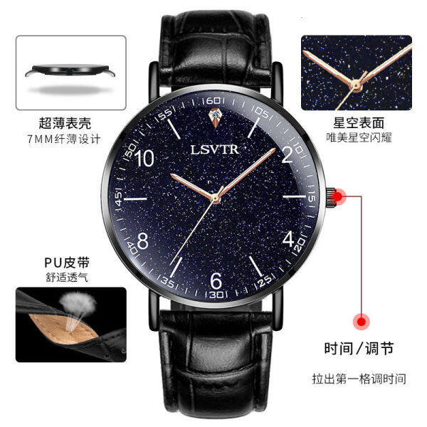 Gift fashion net with mens watch simple mens watch couple quartz watch MM1V Malaysia