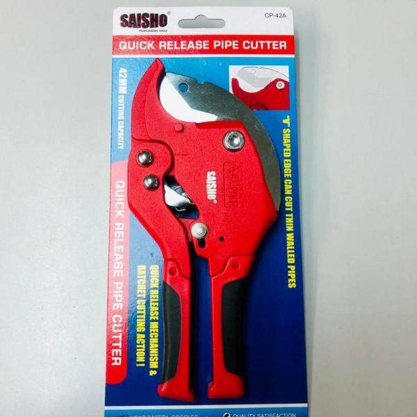 PIPE CUTTER 42MM QUICK RELEASE HEAVY DUTY PIPE CUTTER [CP-42A]