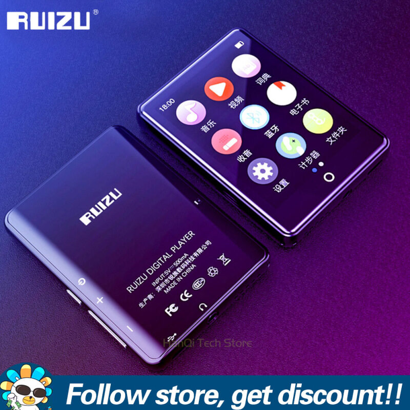 RUIZU M7 Metal Bluetooth 5.0 MP4 Player 8GB 16GB Mp3 Music Player With 2.8 Inch Full Touch Screen Portable Mini HIFI Lossless Music Player Support FM Radio E-Book Voice Recording Video Pedometer A-B Repeat Alarm Clock With Built-in Speaker