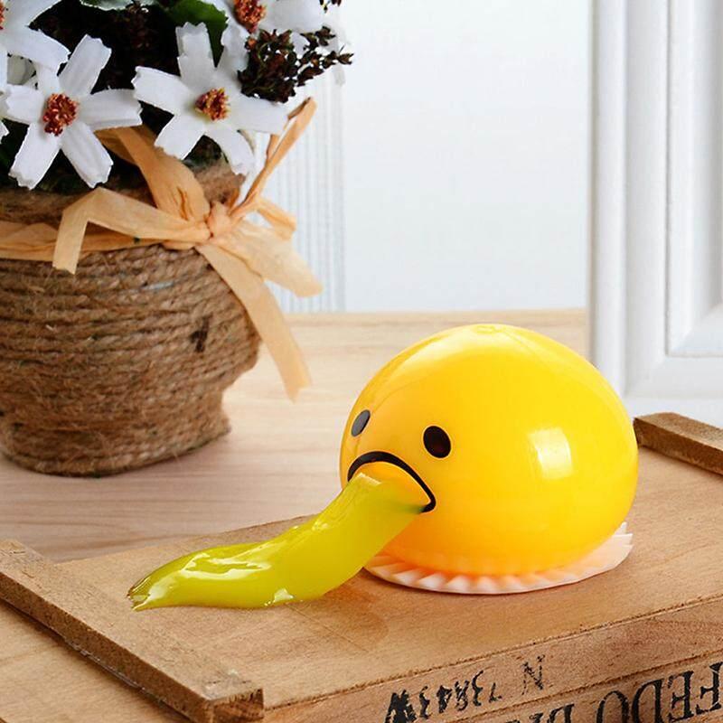 สีเหลืองอาเจียนและดูดไข่ขี้เกียจ Vent ความเครียดไข่ของเล่นไข่แดงของขวัญ Blossom Mall By Blossom Mall.