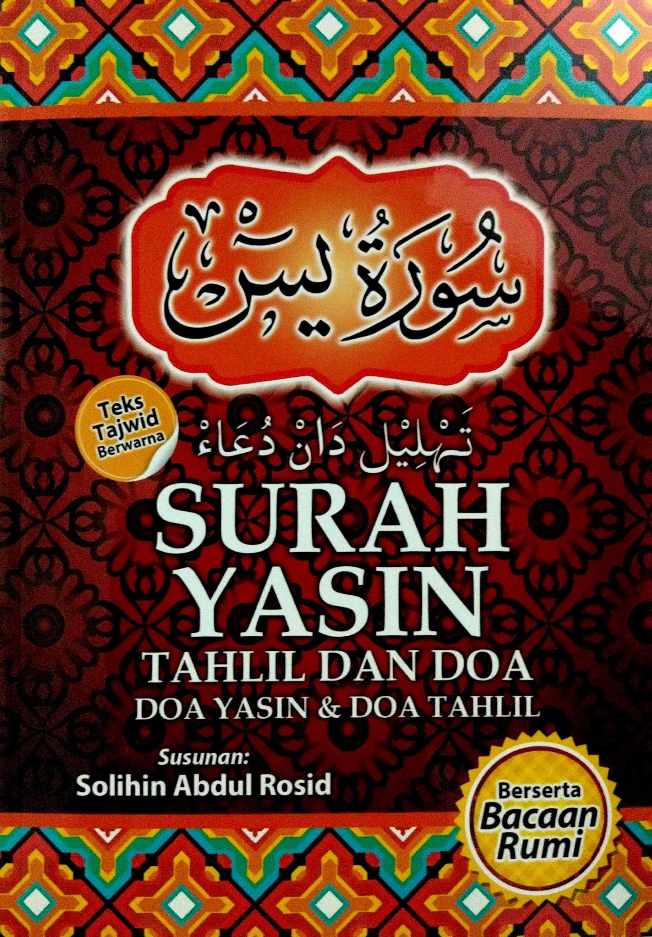 Surah Yasin Tahlil Dan Doa Berserta Bacaan Rumi A5
