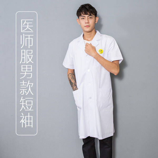 White short-sleeved female doctor nurse long-sleeve uniform clothing male winter summer pharmacy service beautician tattoo work clothes