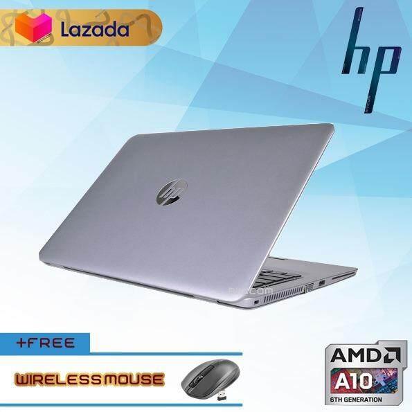 HP ELITEBOOK 745 G3 ULTRABOOK [ AMD A10 PRO-8700B QUAD CORE/ 8GB/ 1TB/  WINDOW 10 PRO GENUINE] AMD RADEON GRAPHIC CARD [1 YEAR WARRANTY] [ LAPTOP ]