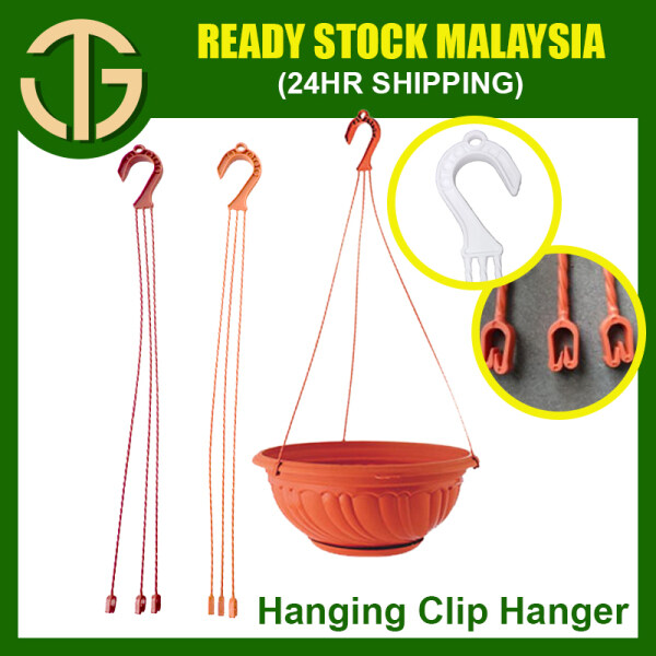 【MCO 3.0 PROMO】BABA Hanging Clip Hanger for Plastic Pot - 50cm