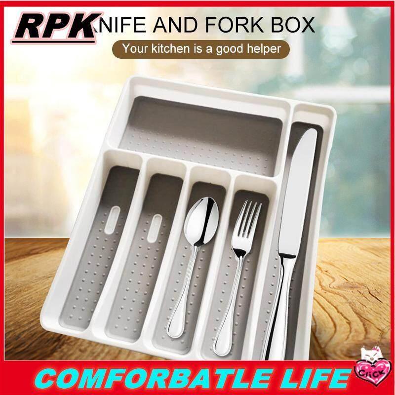 RPK【COD】【Free Shipping】Organizer Box Trays Home Office Storage Kitchen Bathroom Closet Desk Box Drawer Organization Tray Cutlery