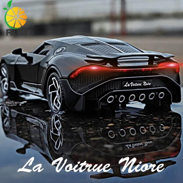 Đồ chơi mô hình xe hơi bugatti la voiture noire đúc khuôn tỷ lệ 1:32 có ánh sáng và âm thanh cho bé trai RUM (Sản phẩm có nhiều phiên bản lựa chọn, vui lòng chọn đúng sản phẩm cần mua) - INTL