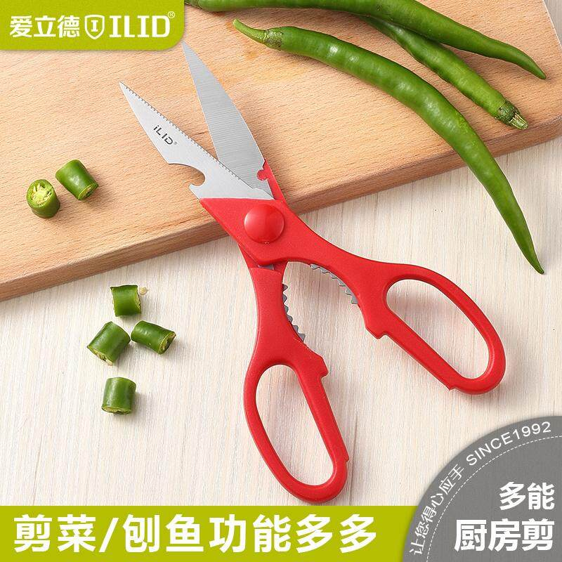 220M ILID STAINLESS STEEL KITCHEN SCISSORS-170068