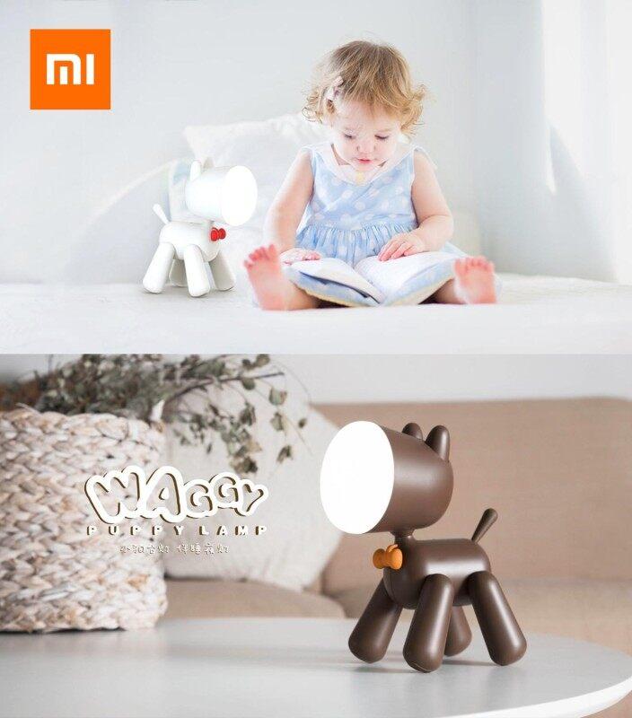 Xiaomi Variety Cartoon Dog Light Led Reading Lamp Usb Rechargeable Childrens Bedroom Headboard Night Light Gift