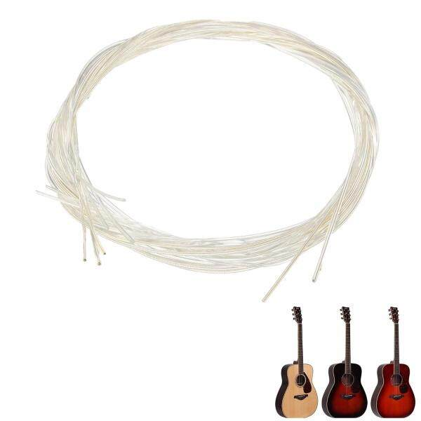 1Pc/Set of 6 White Nylon Strings For Classical Classic Guitar Instrument New Malaysia