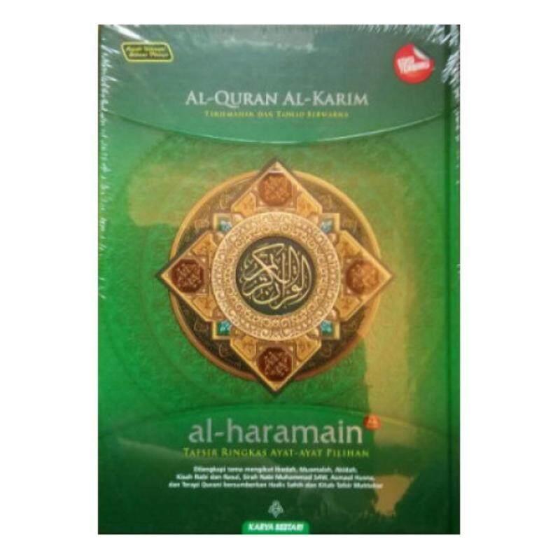 AL-QURAN AL-KARIM TERJEMAHAN & TAJWID BERWARNA AL-HARAMAIN CORDOBA INTERNATIONAL A5 Malaysia