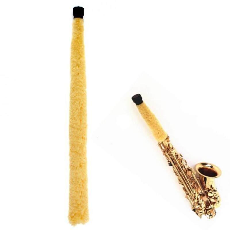 Yellow Alto Saxophone Cleaner Soft Fiber Brush Pad Saver Malaysia