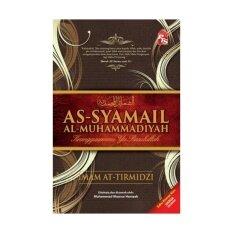 As-Syamail Al-Muhammadan - Economic Edition (hard Cover) (c178, 151) By Sam Bookshop.