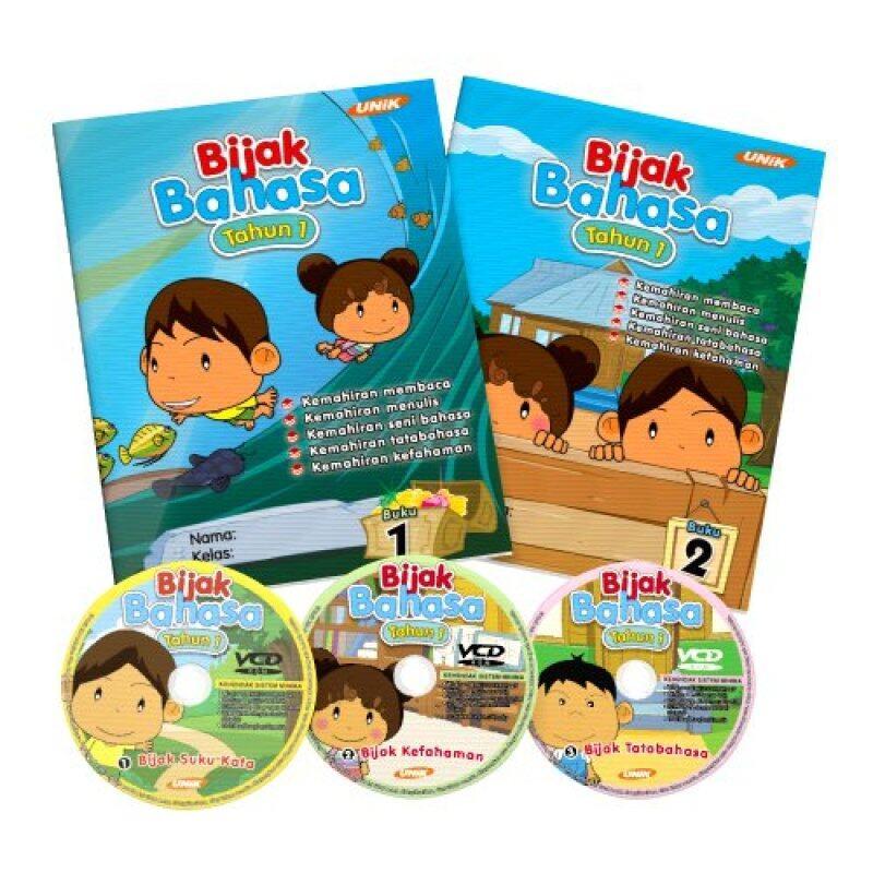 Bijak Bahasa: BM KSSR Tahun 1 (Suku kata, Kefahaman & Tatabahasa untuk LINUS / Pemulihan) Malaysia