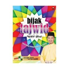 Bijak Tajwid (c116) By Sam Bookshop.