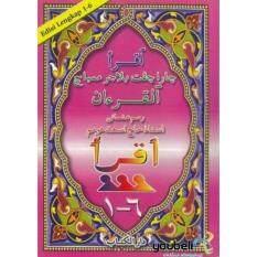 Buku Iqra Set Lengkap 1-6 (free Penunjuk) By Muhamad Store.