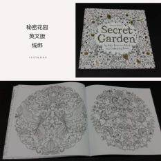 Sell Secret Garden Flanging Cheapest Best Quality