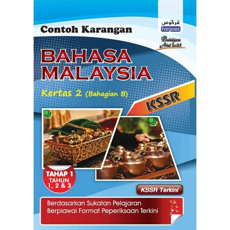 Contoh Karangan KSSR Bahasa Malaysia Kertas 2 (Bahagian B) Tahap 1, Tahun 1, 2 & 3 - ISBN: 9789674174224 Malaysia
