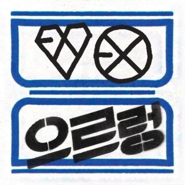 EXO Xoxo [Ciuman Ver] 1st Album Repackaged Cd W/Pesan K-POP Seal-Intl