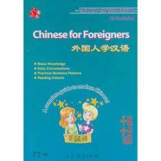 Genuine Foreigners Learn Chinese, Deng Shaojun, Chinese Culture, Language Learning, Foreigners Learn Chinese, Zero Foundation Entry, Peoples Education Press, Genuine Books By Crazy Department Store.